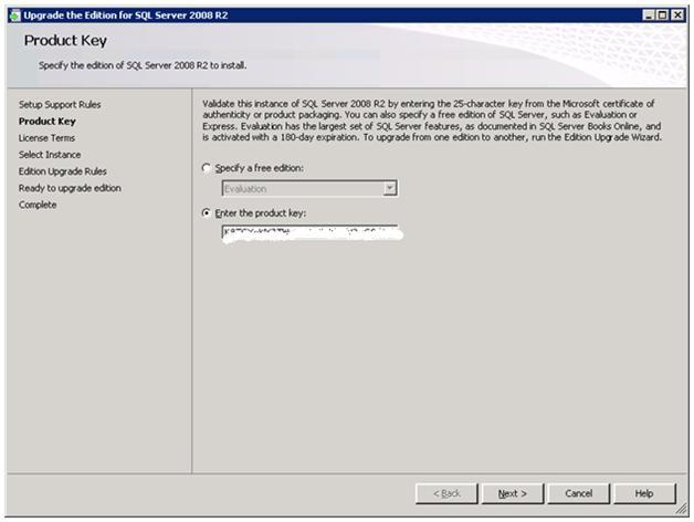 Server 2008 Ключ